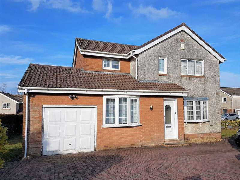 5 Bedrooms Detached House for sale in Wamphray Place, Gardenhall, EAST KILBRIDE