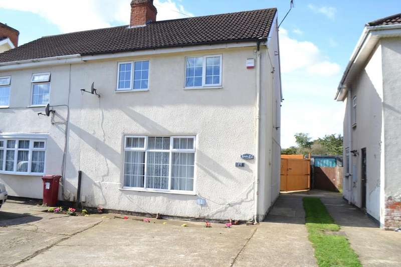 3 Bedrooms Semi Detached House for sale in Messingham Road, Scunthorpe, North Lincolnshire, DN17