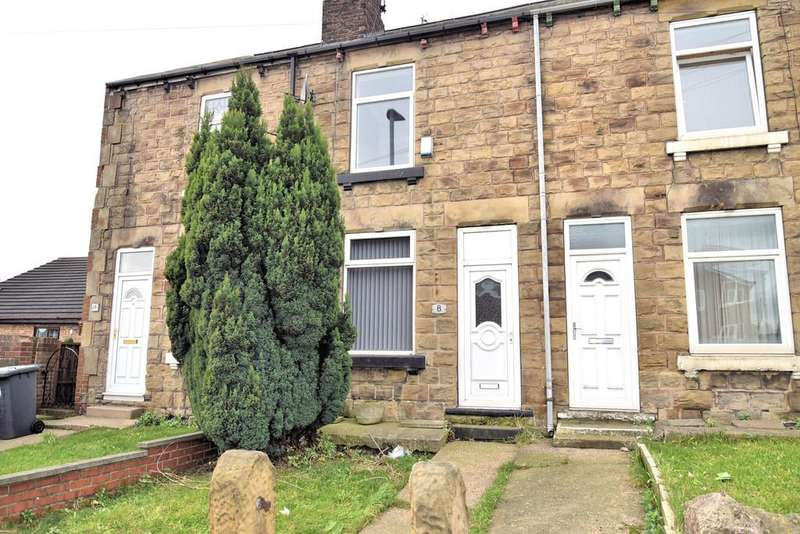 2 Bedrooms Terraced House for sale in Mexborough Road, Bolton-upon-Dearne