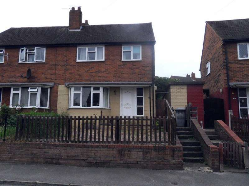 3 Bedrooms Semi Detached House for sale in Bank Grove, Earlsheaton, Dewsbury, West Yorkshire, WF12