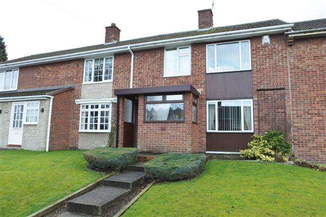 3 Bedrooms Terraced House for sale in Hawthorne Close, Killamarsh, S21 1BH