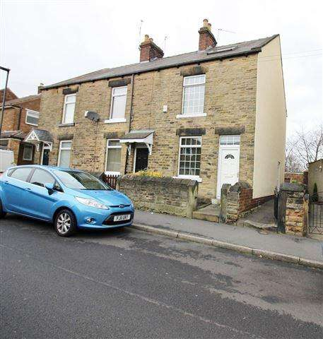 3 Bedrooms End Of Terrace House for sale in Alnwick Road, Intake, Sheffield, S12 2GE