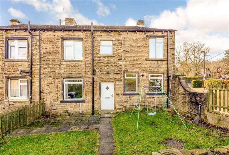 2 Bedrooms Terraced House for sale in Birkby Lodge Road, Birkby, Huddersfield, HD2