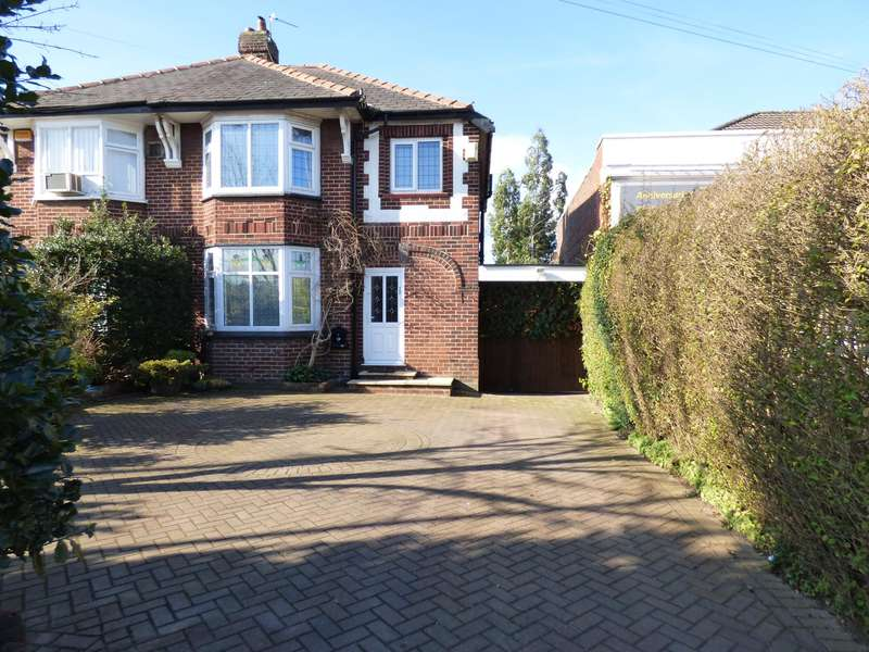 3 Bedrooms Semi Detached House for sale in Macclesfield Road, Hazel Grove, Stockport, SK7