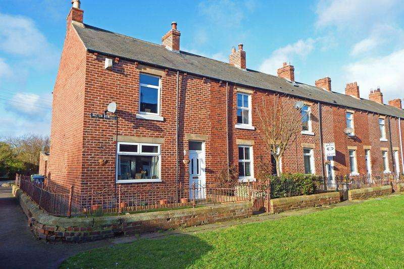 2 Bedrooms End Of Terrace House for sale in Milton Street, Ryton