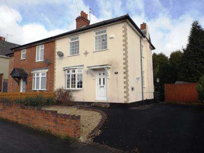 3 Bedrooms Semi Detached House for sale in Marriott Rd, Dudley, West Midlands