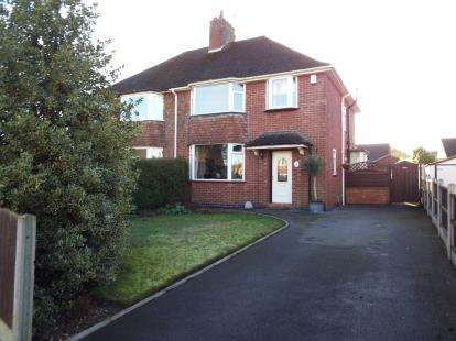 3 Bedrooms Semi Detached House for sale in Hawthornden Avenue, Uttoxeter, Staffordshire