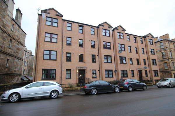 2 Bedrooms Flat for sale in 368D Langside Road, Glasgow, G42 8XR