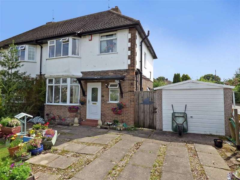 3 Bedrooms Semi Detached House for sale in Sawpit Lane, Brocton, Stafford