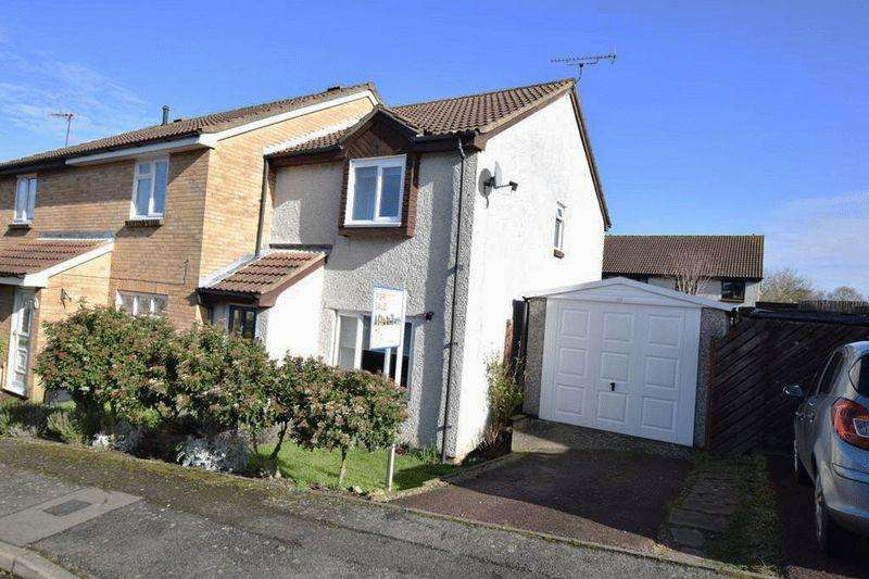 3 Bedrooms End Of Terrace House for sale in Redsells Close, Downswood