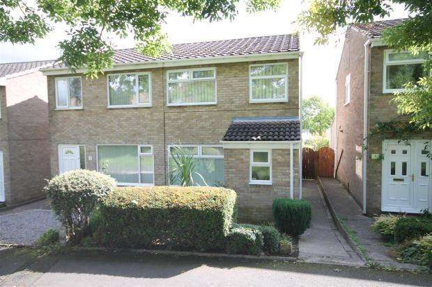2 Bedrooms Semi Detached House for sale in ROMAN ROAD, BRANDON, DURHAM CITY : VILLAGES WEST OF