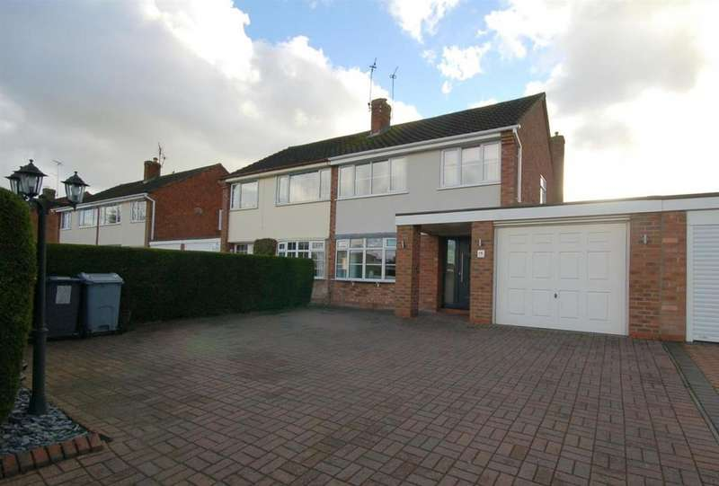 3 Bedrooms Semi Detached House for sale in Eaton Road, Alsager, Cheshire
