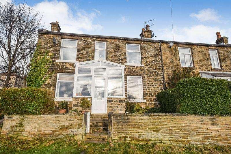 4 Bedrooms Terraced House for sale in Oak Bank, Shipley