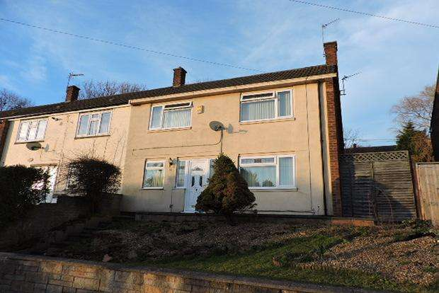 3 Bedrooms Terraced House for sale in Oak Acres, Beeston, Nottingham, NG9