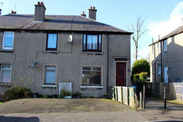 2 Bedrooms Flat for sale in Houldsworth Street, Dunfermline, KY12