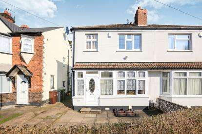 3 Bedrooms Semi Detached House for sale in Veronica Avenue, Parkfields, Wolverhampton, West Midlands
