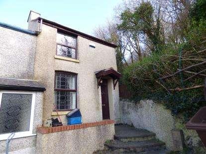 2 Bedrooms End Of Terrace House for sale in Bryn Heulog, Caernarfon Road, Bangor, Gwynedd, LL57