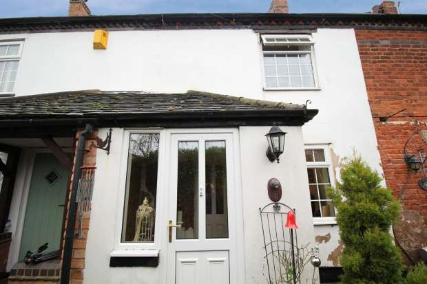 2 Bedrooms Terraced House for sale in Spencer Drive, Burntwood, Staffordshire, WS7 1AF