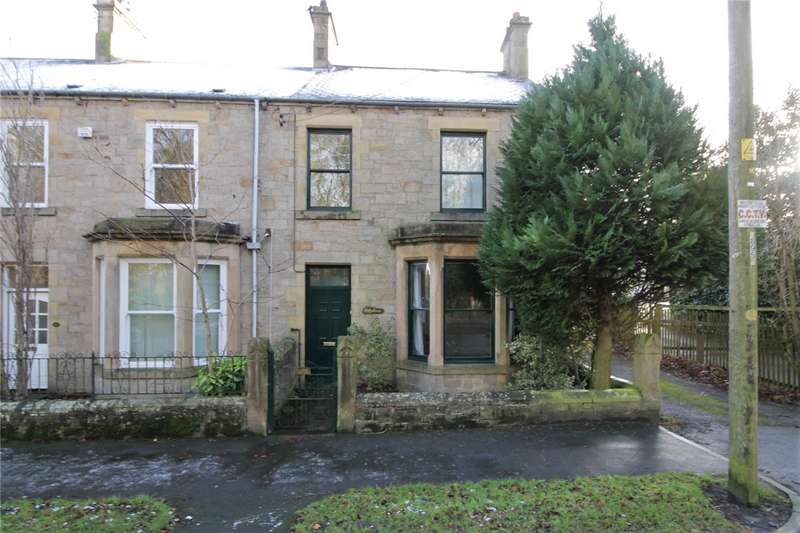 3 Bedrooms End Of Terrace House for sale in Manor Road, Medomsley, Consett, DH8