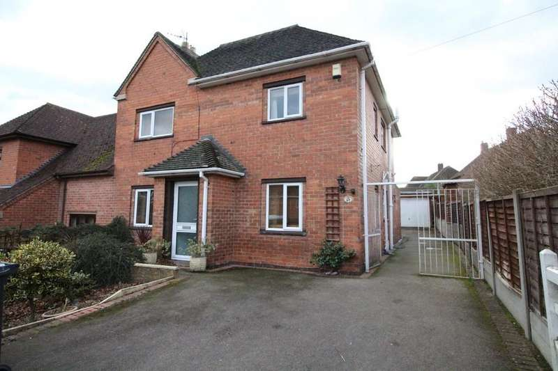 3 Bedrooms Semi Detached House for sale in Glenfields, Shepshed