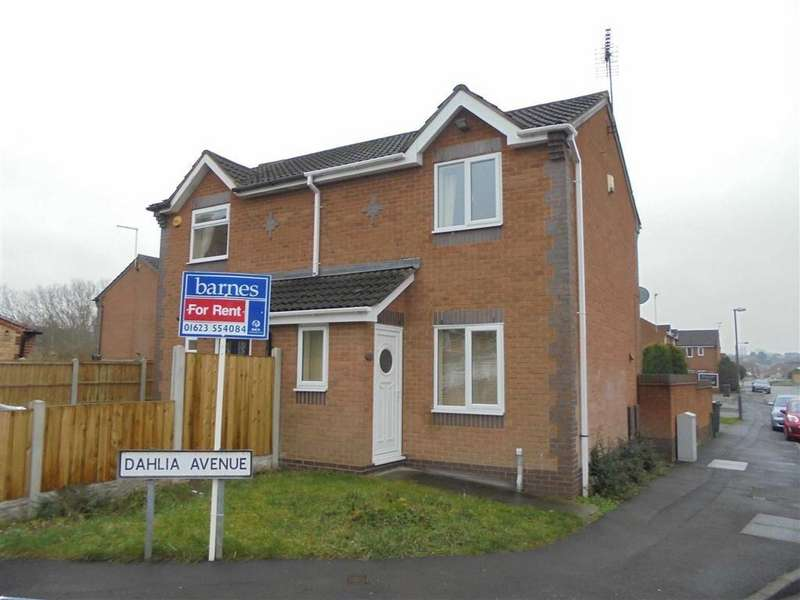 2 Bedrooms Town House for rent in Dahlia Avenue, South Normanton, Derbys, DE55