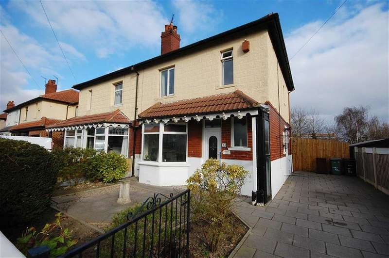 3 Bedrooms Semi Detached House for sale in Barrowby Road, Austhorpe, Leeds, LS15