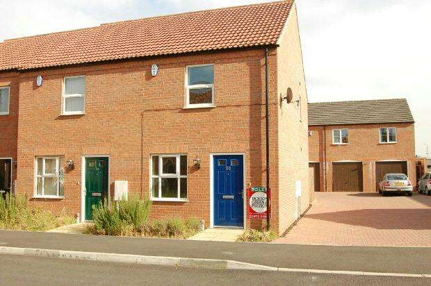 2 Bedrooms End Of Terrace House for sale in Danes Close, GRIMSBY