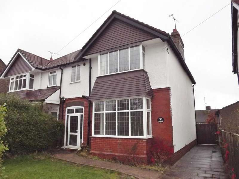 3 Bedrooms Semi Detached House for rent in Rushley Road, Dore, Sheffield