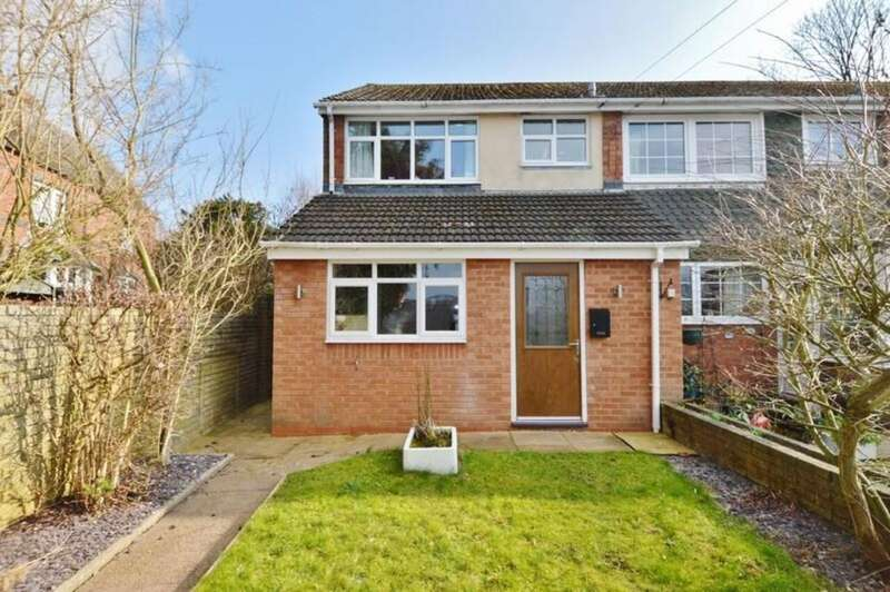2 Bedrooms End Of Terrace House for sale in Rectory Lane, Armitage