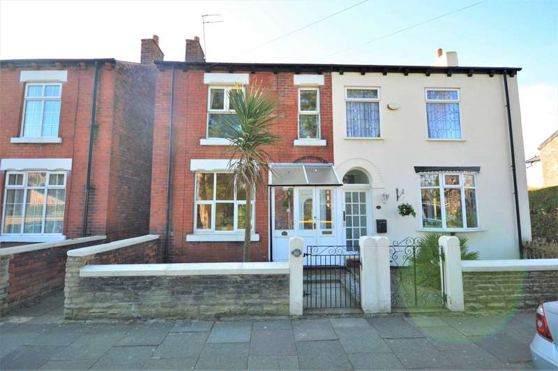 2 Bedrooms Semi Detached House for sale in Argyle Street, Hazel Grove