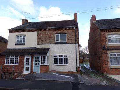 2 Bedrooms Semi Detached House for sale in Station Road, Ratby, Leicester, Leicestershire