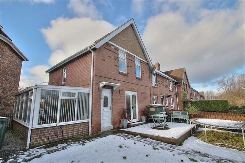 3 Bedrooms End Of Terrace House for sale in Eastburn Gardens, Gateshead, NE10 0RN