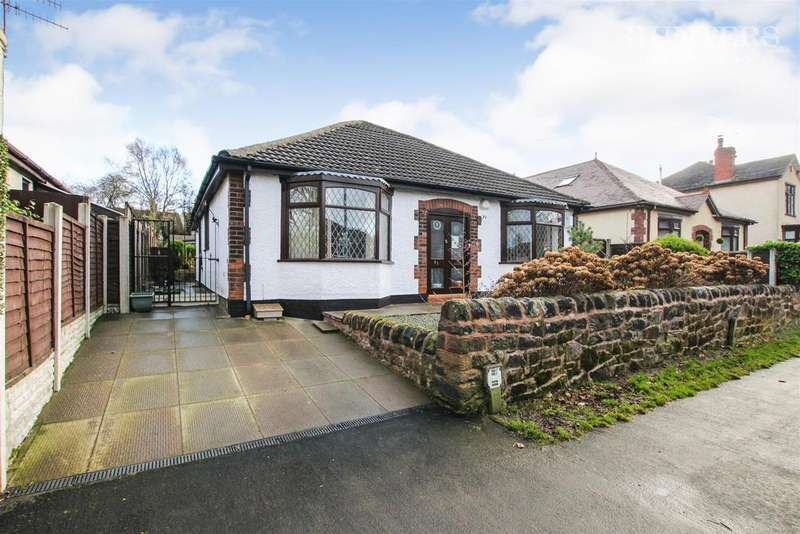 3 Bedrooms Detached Bungalow for sale in Baddeley Green Lane, Stoke-on-Trent, ST2 7LL