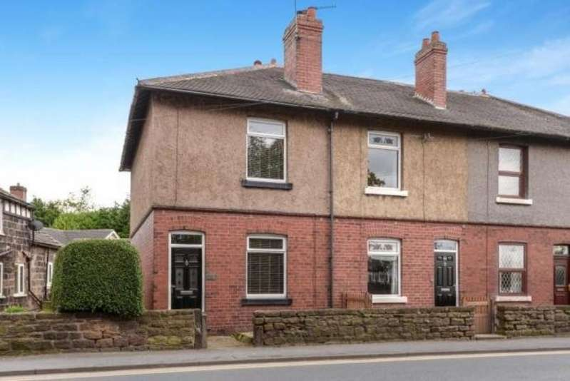 2 Bedrooms End Of Terrace House for sale in Barnsley Road, Sandal