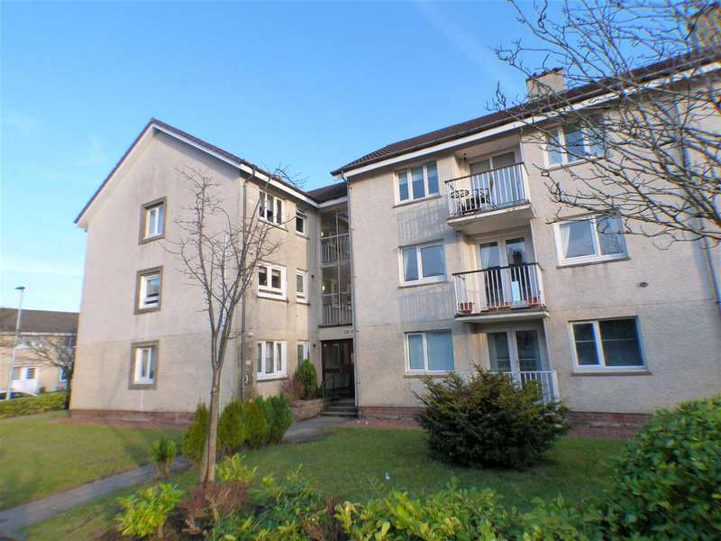 2 Bedrooms Apartment Flat for sale in Aikman Place, EAST KILBRIDE