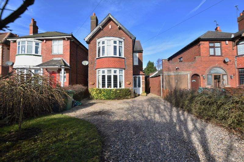 3 Bedrooms Detached House for sale in Mucklow Hill, Halesowen