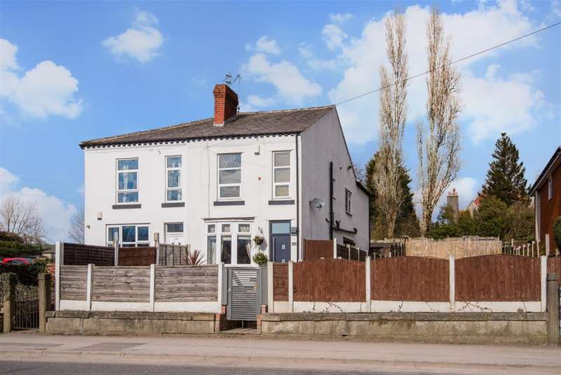 3 Bedrooms Semi Detached House for sale in Chaddock Lane, Worsley, Manchester, M28 1DN
