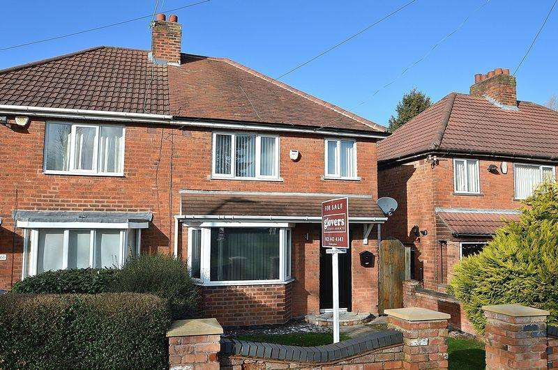 3 Bedrooms Semi Detached House for sale in Monyhull Hall Road, Kings Norton, Birmingham, B30