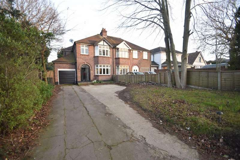 4 Bedrooms Semi Detached House for sale in Maidstone Road, Chatham, ME4