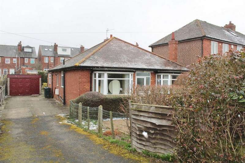 3 Bedrooms Detached Bungalow for sale in Wet Moor Lane, Wath-upon-Dearne, ROTHERHAM, South Yorkshire