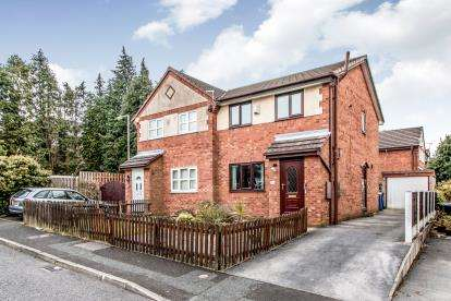 3 Bedrooms Semi Detached House for sale in Whitelea Drive, Adswood, Stockport, Cheshire