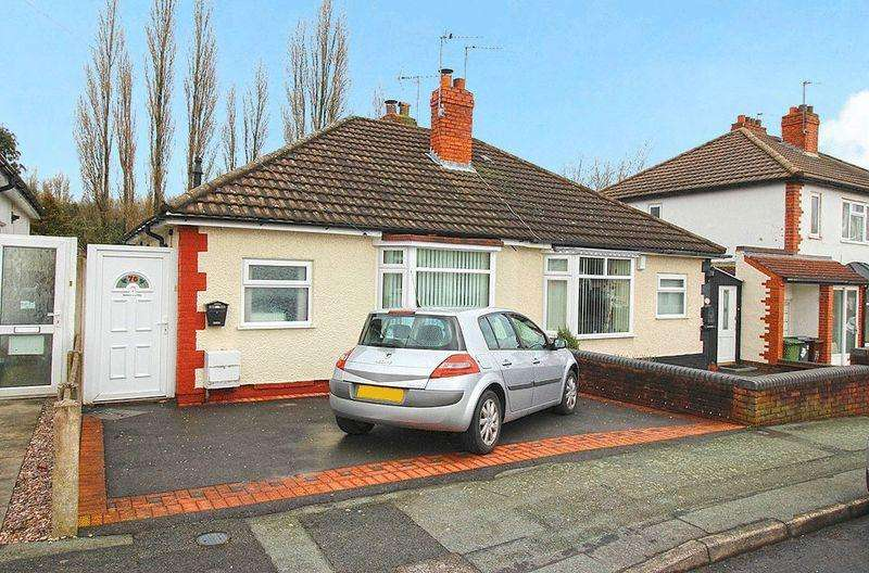 2 Bedrooms Semi Detached Bungalow for sale in Ward Grove, LANESFIELD, WOLVERHAMPTON