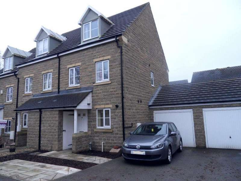 3 Bedrooms End Of Terrace House for sale in Highfield Chase, Dewsbury, West Yorkshire, WF13