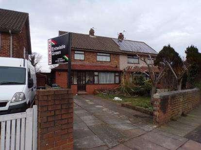 3 Bedrooms Semi Detached House for sale in Berwick Avenue, Southport, Merseyside, PR8