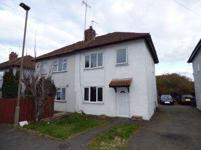 3 Bedrooms Semi Detached House for sale in Hutton Street, Allenton, Derby, Derbyshire