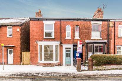 4 Bedrooms Semi Detached House for sale in Adswood Lane East, Stockport, Greater Manchester