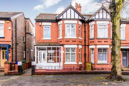 4 Bedrooms Semi Detached House for sale in Grangethorpe Drive, Manchester, Greater Manchester, Uk