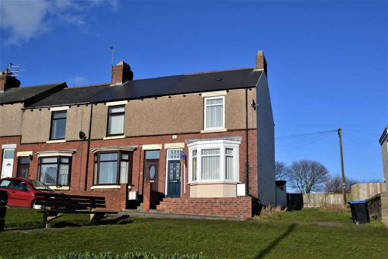 2 Bedrooms End Of Terrace House for sale in South View, Kirk Merrington