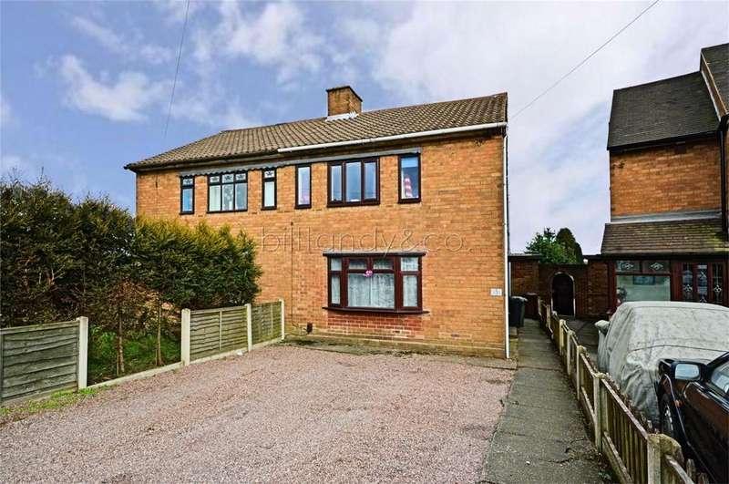 3 Bedrooms Semi Detached House for sale in Ogley Road, Brownhills, West Midlands