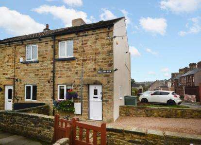 2 Bedrooms End Of Terrace House for sale in Sellars Row, High Green, Sheffield, South Yorkshire